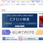 CFD取扱業者一覧