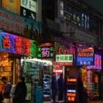 はじめての香港ハンセン指数!上海総合指数とどっちが良い?